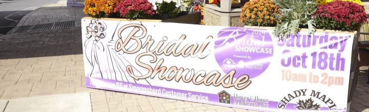 2014 Shady Maple Bridal Showcase